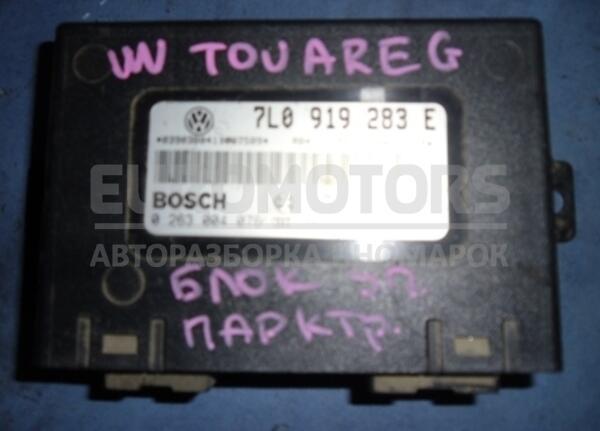 https://euromotors.com.ua/media/cache/square_600_auto_watermark/assets/media/2018/08/5b70654936fef_media_25232.JPG
