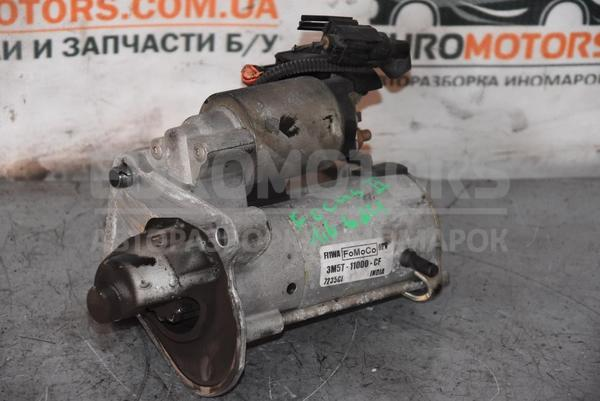 https://euromotors.com.ua/media/cache/square_600_auto_watermark/assets/media/2019/06/5d134e6a62ba6_media_64715.JPG