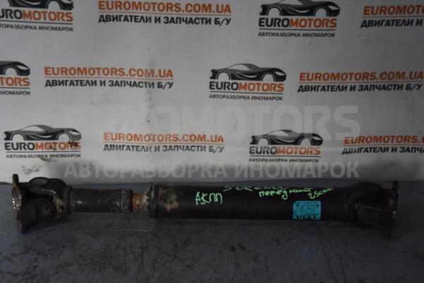 https://euromotors.com.ua/media/cache/square_600_auto_watermark/assets/media/2019/12/5df3a81646d8c_media_75840.JPG