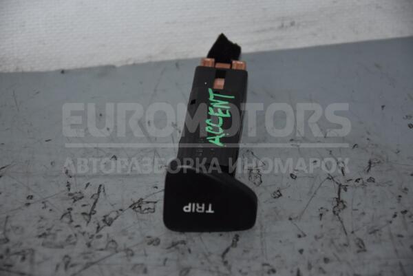https://euromotors.com.ua/media/cache/square_600_auto_watermark/assets/media/2020/02/5e3942e5c8740_media_85766.JPG