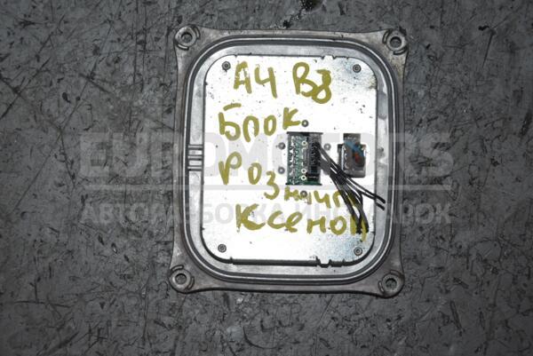 https://euromotors.com.ua/media/cache/square_600_auto_watermark/assets/media/2020/06/5ed635ddee01f_media_97296.JPG