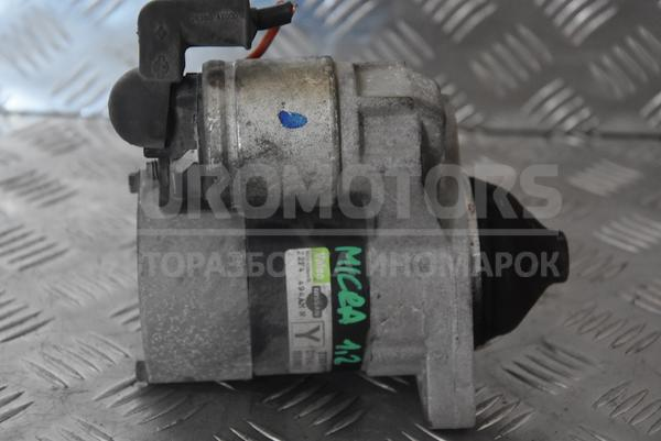 https://euromotors.com.ua/media/cache/square_600_auto_watermark/assets/media/2020/08/5f40d50864e60_media_107782.JPG