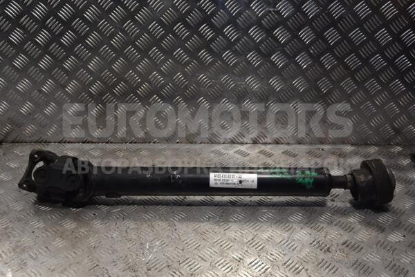 https://euromotors.com.ua/media/cache/square_600_auto_watermark/assets/media/2020/12/5fdb62c44b679_media_129985.JPG