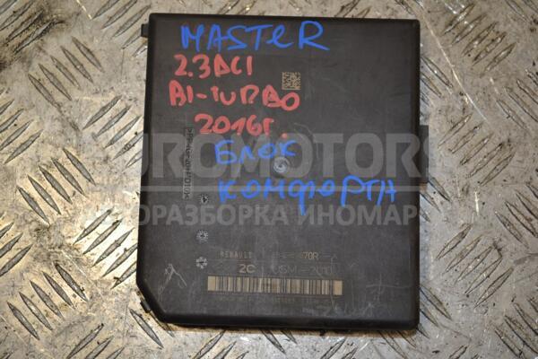 https://euromotors.com.ua/media/cache/square_600_auto_watermark/assets/media/2021/06/60cc990d2e467_media_158755.JPG